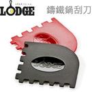 丹大戶外用品【LODGE】Grill Pan Scraper荷蘭鑄鐵鍋齒邊刮板(兩入)/刮除刀/刮刀 SCRAPERGPK