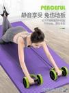 健腹輪 回彈健腹輪腹肌輪腹部卷腹瘦手臂肚子神器女滾輪運動健身器材家用 快速出貨