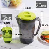 貝合耐熱冷水壺大容量塑料涼水壺套裝家用冷水杯扎壺涼水杯涼茶壺   夢曼森居家