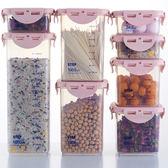 廚房疊加密封罐塑料五谷雜糧收納盒雜糧儲物罐食品干果收納面條盒 小巨蛋之家