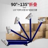 300kg電子秤商用小型家用