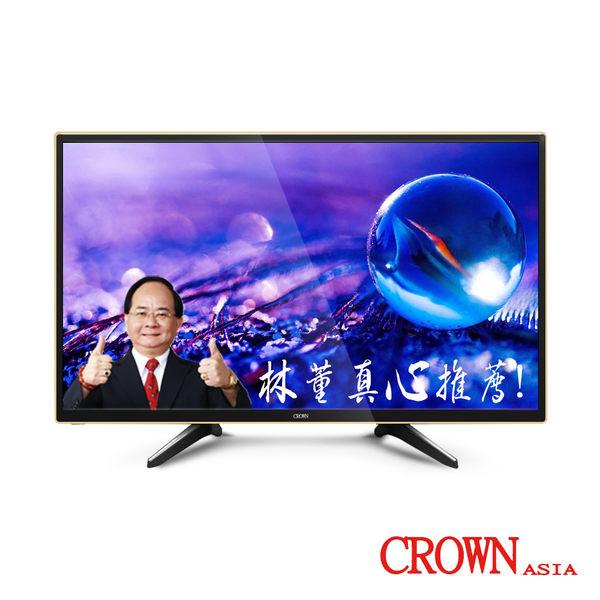 皇冠CROWN 32型HD低藍光互動聯網數位液晶顯示器CR-32AW09