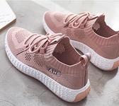 運動鞋女鞋子女2020潮鞋夏天透氣女鞋夏季新款網面單鞋小白休閒運動鞋網鞋