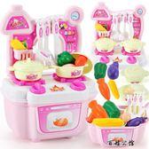 女孩玩具兒童過家家廚房玩具  百姓公館
