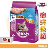 偉嘉 貓飼料-貓乾糧海洋魚類 3kg【寶羅寵品】