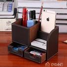 筆筒多功能文具收納盒辦公室桌面擺件筆筒創意時尚韓國小清新簡約 多色小屋