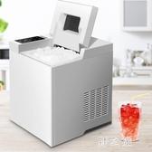 220V15Kg制冰機全自動商用家用小型奶茶店臺式手動圓冰塊制作機器迷你 qz3128【野之旅】