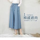 鬆緊綁帶造型口袋設計八分牛仔寬版褲 OrangeBear《BA4756》