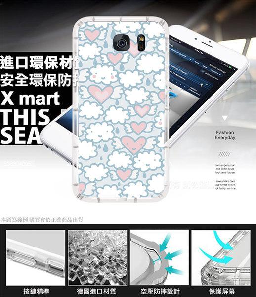 ♥ 俏魔女美人館 ♥Samsung Galaxy S7 Edge {雲朵愛心*防摔空壓軟殼} 手機殼 手機套 保護殼