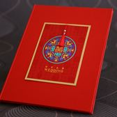 結婚簽到本簽名冊婚禮禮金簿帶格題名簿指紋簽到家有喜事  熊熊物語