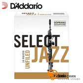 美國 Daddario Select Jazz 高音 薩克斯風竹片 3 Soft Soprano Sax (10片/盒) Unfilde Cut 美式切法【RICO】