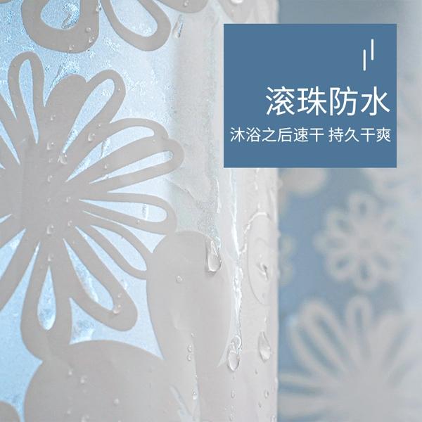 寬180×200cm白色花蔓浴簾 PEVA防霉防水浴簾 隔間簾 窗簾 門簾 送掛鉤【SV9821】BO雜貨
