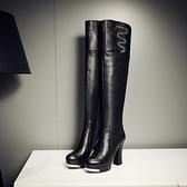 真皮過膝靴-精美奢華水鑽裝飾粗跟女長靴73iv20[時尚巴黎]