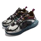 Nike 慢跑鞋 Flow 2020 ISPA 解構 黑 藍綠 機能性 男鞋 限量款 休閒鞋 【ACS】 DM2832-001