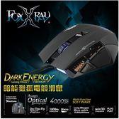 新竹【超人3C】FOXXRAY 暗能獵狐 FXR-SM-09 電競滑鼠 七彩呼吸燈 編輯巨集 4000DPI 高速滑鼠