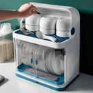 瀝水架 廚房碗架碗筷收納盒帶蓋放餐具裝碗箱碟盤瀝水置物架塑料碗柜家用 快速出貨