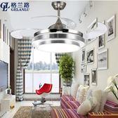 吊扇燈 隱形吊扇燈隱藏式吊頂和電風扇燈扇壹體餐廳電扇燈吊燈帶電燈110V igo維科特3C