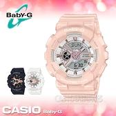 CASIO 手錶專賣店 BABY-G BA-110RG-4A 酷炫雙顯女錶 防水100米 BA-110RG