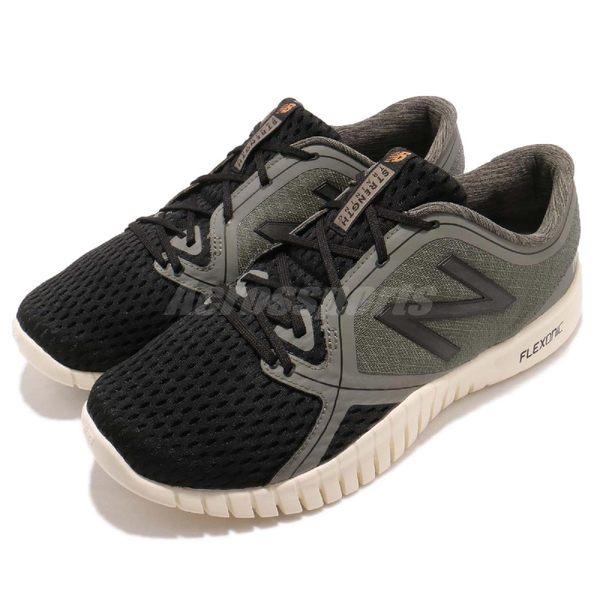 New Balance 訓練鞋 MX66MA2 4E NB 綠 黑 超寬楦頭 透氣網布 基本款 運動鞋 男鞋【PUMP306】 MX66MA24E