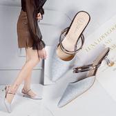 女韓尖頭淺口亮片細跟中跟兩穿包頭涼鞋無后跟一字拖