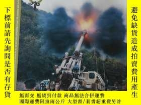 二手書博民逛書店armada罕見international2001.4Y168439