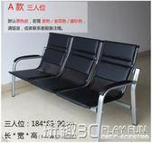 公共座椅 連排椅三人位休息椅等候椅鐵架沙髮椅銀行長椅辦公接待椅公共座椅 JD 新品特賣