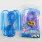 雷鳥 300 跳繩 膠柄 LT-142 (袋裝)/一條入(定35) 雷鳥跳繩 台灣製 跳繩
