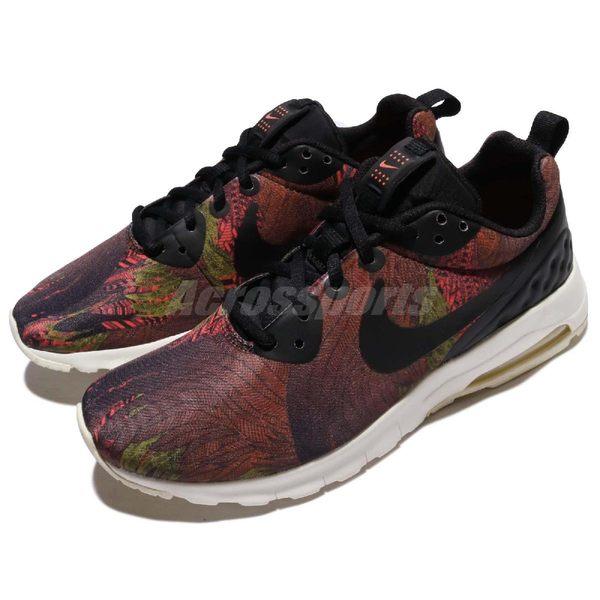 【五折特賣】Nike 慢跑鞋 Wmns Air Max Motion Lw Print 黑 白 鞋面特殊圖騰 運動鞋 女鞋【PUMP306】 844890-003