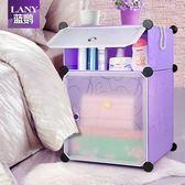 韓式簡易組合床頭櫃簡約現代臥室迷你多功能塑料組裝儲物收納櫃