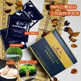 即期商品-品綠有機檸檬草茶/有機栽種/檢驗合格/養顏美容/舒緩安神