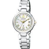 CITIZEN 星辰 XC 羅馬戀曲光動能電波腕錶/手錶-珍珠貝x銀/28mm EC1035-56W
