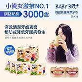韓國潔牙巾-買10件打五折