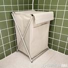 廁所衛生間衣物防水收納筐折疊洗衣籃裝臟衣服收納神器雜物放置框 印象家品