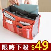 韓國化妝包-擴充機能加大 防水雙拉式手提收納包 包中包 網狀收納包【AN SHOP】