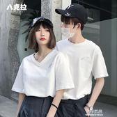 情侶裝韓版百搭寬鬆夏裝套裝短袖V領情侶款女學生T恤 伊衫風尚