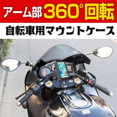 air150 my150 msx125 sym mio 115 woo mii rx 110 rx110 mio115 fighter abs手機架手機支架摩托車架