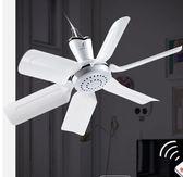 家用小型微風蚊帳迷你電風扇小吊扇