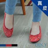 鑲鑽蝴蝶結娃娃鞋(紅) 包鞋.休閒鞋.平底鞋.娃娃鞋.真皮.牛皮.彩鑽.女鞋【S030-04】DIN.Y