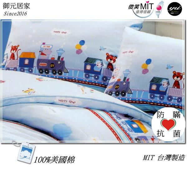 防瞞抗菌【薄床包】6*6.2尺/加大『火車快飛』精選精梳棉/三件套