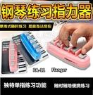 弗蘭格鋼琴練習器 flanger手指鍛煉器練指器鋼琴手型練靈活 蘿莉小腳丫