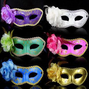 派對舞會公主面具