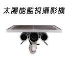 〔3699shop〕太陽能無線網路監控 IPCAM  720P 無線Cam IPCam IPCamera  夜視報警功能