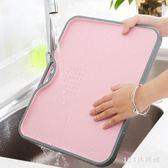 砧板 家用廚房菜板案板切菜板不發霉蒸板切水果墊砧板按板宿舍塑料小號LB16615【123休閒館】