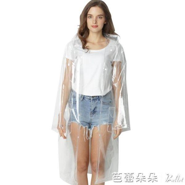 時尚抖音男女情侶透明雨衣成人徒步背包戶外長款雨披便攜玩水外套『芭蕾朵朵』