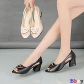 貝貝居 楔型涼鞋 單鞋 魚嘴 工作鞋 平底 坡跟 平跟涼鞋