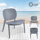 E-home Elmo埃莫時尚造型休閒椅-四色可選灰色