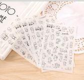 【03138】 黑白屬下熊的小世界 貼紙 文具 手帳 開學 日記