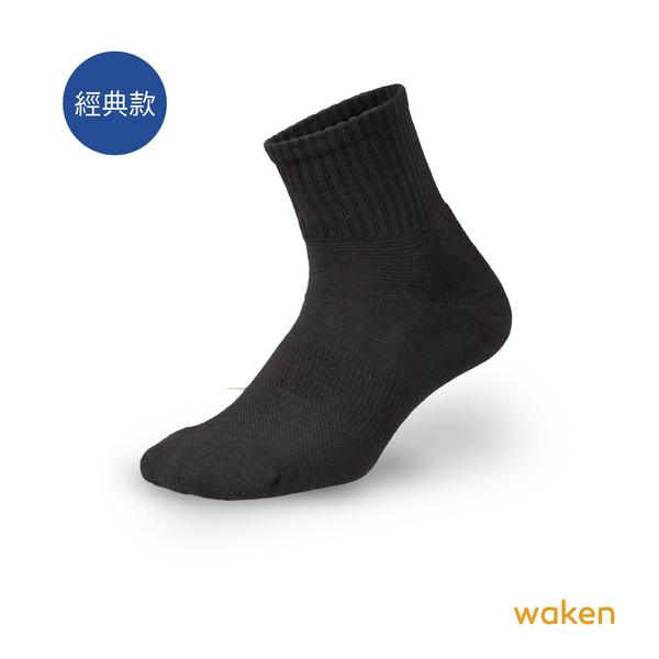 Waken  純棉短筒加厚運動襪 / 襪子 / 男襪 女襪 / 3倍厚棉短襪