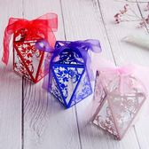 結婚糖果禮盒歐式喜糖盒子裝煙透明創意ins婚禮用品粉紅色塑料盒【快速出貨八五折】