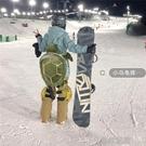 護臀墊滑雪護臀小烏龜護具護屁股墊防摔褲滑冰成人兒童男女單板裝備網紅  【全館免運】